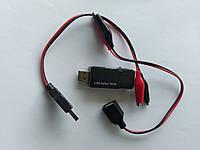USB тестер 8 in1 QC2.0 3,0 4-30V измеритль тока напряжения потребляемой энергии + кабель. Оригинал