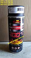 Термостойкая аэрозольная краска CHAMPION 400 мл черная печи, грубу, барбекю, мангалы
