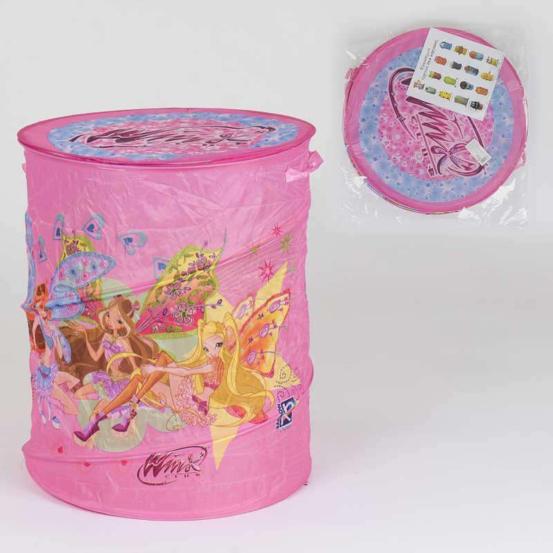 Корзина для игрушек А 01067 (60) в кульке
