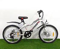 Детский велосипед Azimut Voltage 20 (6 скоростей) ( рама 12)