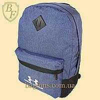Рюкзак городской, спортивный синий