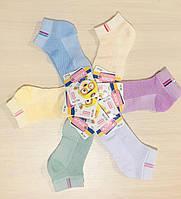 Носки детские летние с сеткой хлопок АЛИЯ размер 31-36