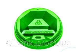 Крышка ТОППЛАСТ КР-77 зеленая 50шт уп  60уп/ящ (для 250 ст)