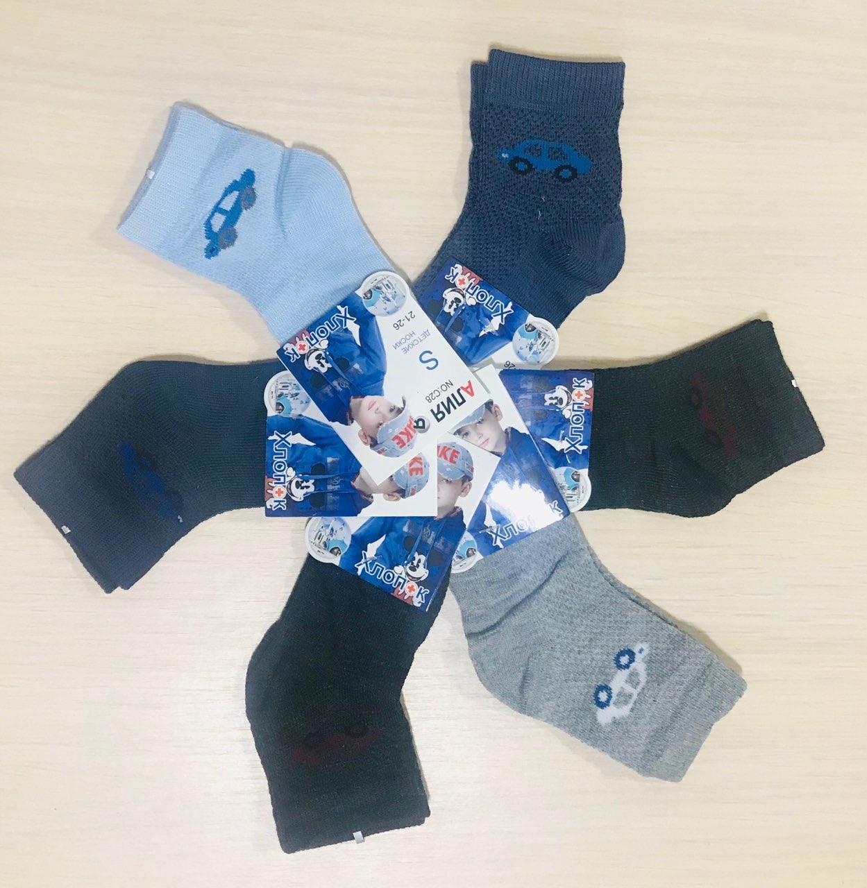 Носки детские летние с сеткой хлопок АЛИЯ размер 26-31