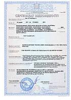 sertifikat_generator_2012.jpg