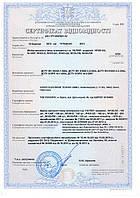 sertifikat_mojki.jpg