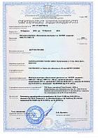 sertifikat_motokultivatory.jpg