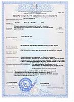 sertifikat_sai_ad.jpg