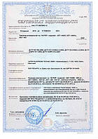 sertifikat_elektr_trimmer.jpg