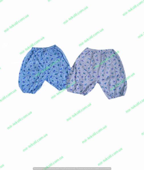 женское белье панталоны интернет магазин