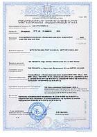 sertifikat_snegouborschiki.jpg