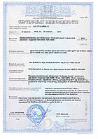 sertifikat_tdp.jpg
