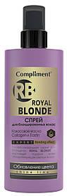 Спрей для блондированных волос с кокосовым маслом, коллаген и эластин обновление цвета Royal Blonde Compliment
