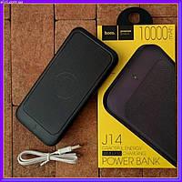 Оригинальный Power Bank Hoco J14 Graceful Energy 10000 mAh Original черный