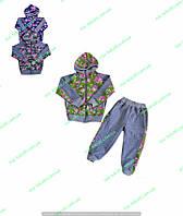 Детский спортивный костюм для девочек,интернет магазин,комсомольский детский трикотаж,детская одежда,двунитка
