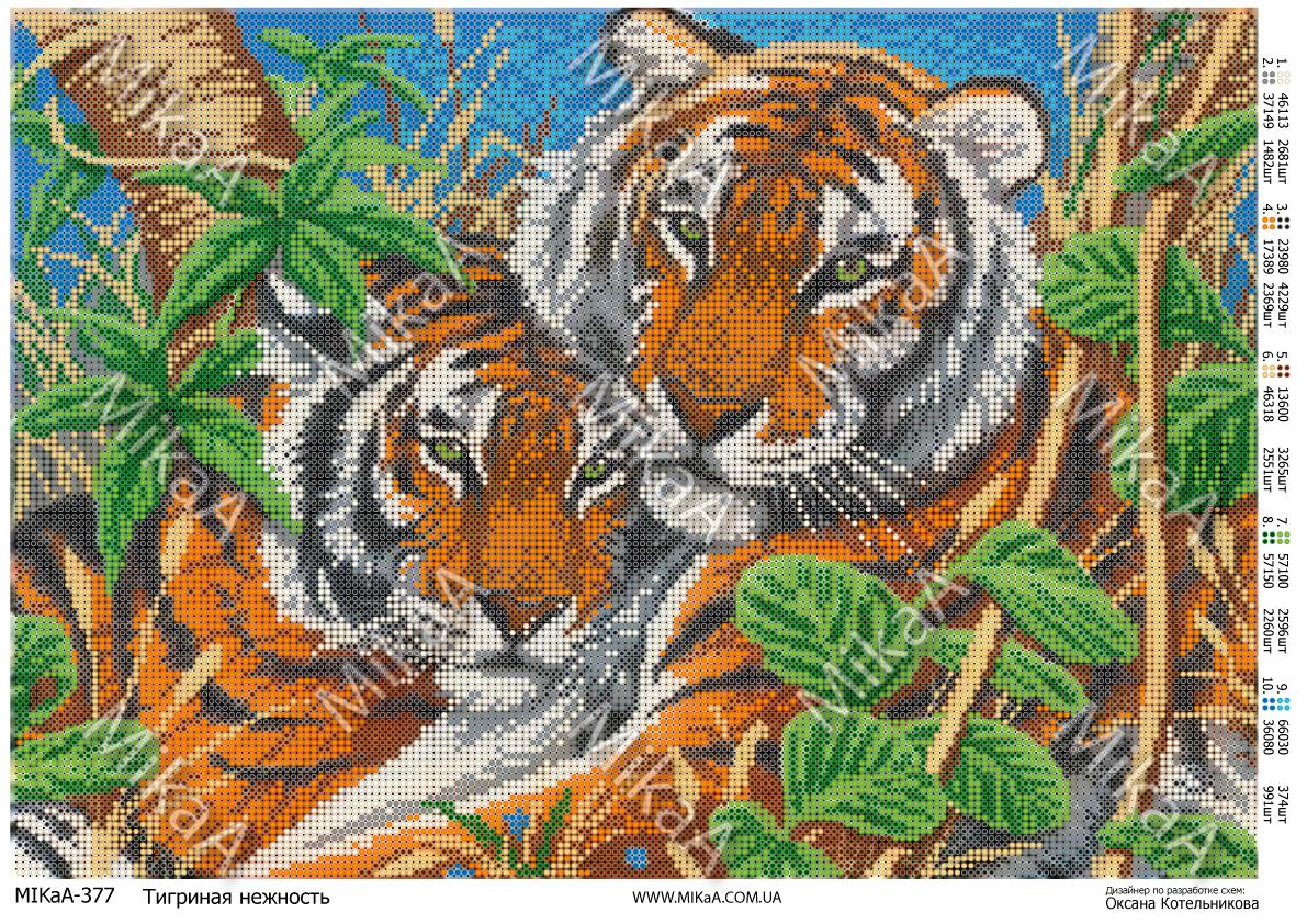 """Схема для полной зашивки бисером - """"Тигриная нежность"""""""