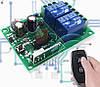 2-канальное беспроводное реле 220В для дома, пульт, Arduino, фото 7