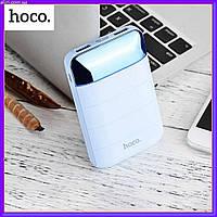 Оригинальный Power Bank Hoco B29 Domon 10000 mAh Original синий