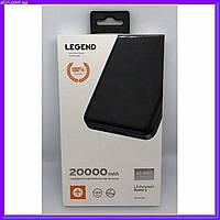 Внешний аккумулятор Power Bank LEGEND LD-4003 20000mAh черный