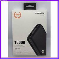 Внешний аккумулятор Power Bank LEGEND LD-4001 16000mAh черный