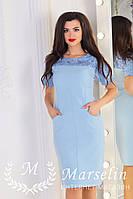 Женское удобное платье верх кружево