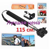 Штатив монопод для фото и видео камер и мобильных устройств.