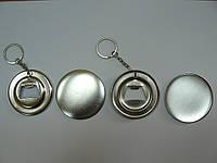 Брелок открывашка закатная круглая 58мм (заготовка)