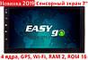 Автомагнитола EasyGo A180 (RAM 2Гб)