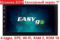 Автомагнитола EasyGo A180 (RAM 2Гб), фото 1