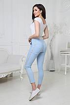 """Спортивные женские брюки """"Hard"""", фото 3"""