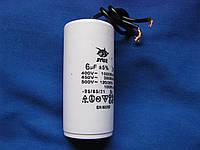 Конденсатор пусковой / рабочий 6 мкф 450 В (CBB60) , фото 1
