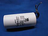 Конденсатор пусковой / рабочий 30 мкф 450 В (CBB60) , фото 2
