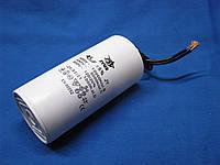 Конденсатор пусковой / рабочий 45 мкф 450 В (CBB60)