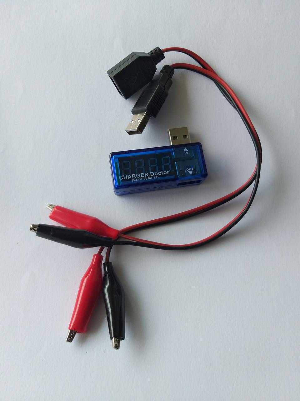 USB тестер измеритель тока напряжения (3-7V) + кабель
