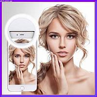 Вспышка-подсветка для телефона Selfie Ring Ligh