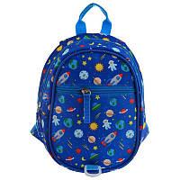 Рюкзак детский 1 Вересня K-31 Space Adventure (556843)