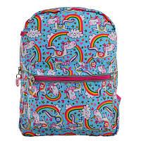Рюкзак детский двухсторонний Yes K-32 Rachell Pattern, для девочек (556849)