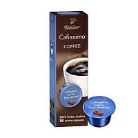 Кофе в капсулах Tchibo Caffitaly Cafissimo Coffee Fine Aroma 10 шт. (3), Германия