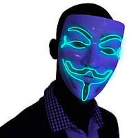 Неоновая Маска Гая Фокса с подсветкой Led Mask 2 Blue - 149750