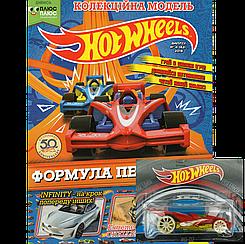Колекційна модель Hot Wheels випуск №04 (82) 2018Формула Перемоги