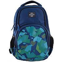 Рюкзак школьный Smart SG-26 Puzzle (557119), фото 1