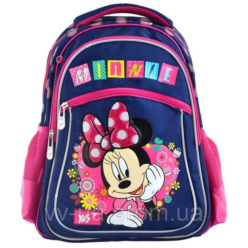 Рюкзак школьный Yes S-26 Minnie, для девочек, розовый (556237)