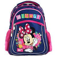 Рюкзак школьный Yes S-26 Minnie, для девочек, розовый (556237), фото 1