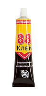 Клей 88 черный (туба, 40мл)