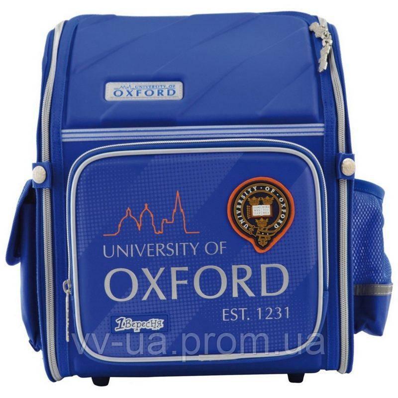 Рюкзак школьный каркасный 1 Вересня H-18 Oxford (556327)