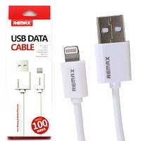 Кабель USB-LIGHTNING Remax RC-007i Fast Cable iPhone (белый)