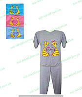 Пижама женская футболка с бриджами,женская одежда от производителя,комсомольский женский трикотаж,стрейч