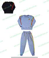 Детский спортивный костюм для мальчика,комсомольский детский трикотаж,интернет магазин,детская одежда,двунитка