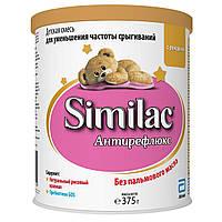 Детская смесь Симилак Антирефлюкс при склонности к срыгиваниям с пониженным содержанием лактозы