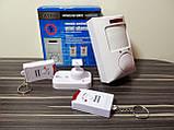 Сенсорна сигналізація з датчиком руху Alarm з пультом 2 шт, фото 5
